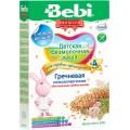 Каша Bebi Premium гречневая низкоаллергенная с пребиотиками с 4 мес. (б/мол.)