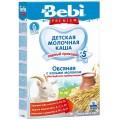 """Каша Bebi Premium """"Овсяная с козьим молоком, обогащенная пребиотиками"""" с 5 мес."""