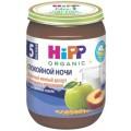 Десерт молочный Hipp «Спокойной ночи» манный с яблоками и персиками с 5 мес.