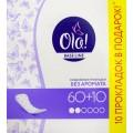 Прокладки ежедневные Ola! Base Line без аромата