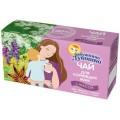 Чай Бабушкино лукошко для кормящих мам анис