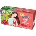 Чай Бабушкино лукошко для кормящих мам шиповник