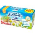Чай детский Бабушкино Лукошко Ромашка с 1 мес.