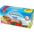 Чай детский Бабушкино Лукошко Шиповник с 4 мес.