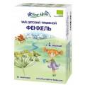 Чай детский Fleur Alpine Organic Фенхель с 1 мес.