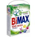 Стиральный порошок Двойной эффект BiMAX 100 пятен Automat (универсальное средство)