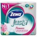 Туалетная бумага Zewa Just-1 Flowers 4 слоя