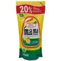 Гель Lion Mama Lemon для мытья посуды и детских принадлежностей с ароматом лимона, запасной блок (арт. 63105)