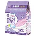 Стиральный порошок MEINE LIEBE для детского белья, улучшенная формула  (арт. ML31202)