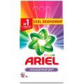 Стиральный порошок Ariel Color automat (для цветного)