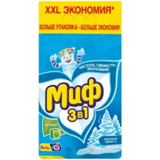 Стиральный порошок для белого белья Миф Морозная свежесть 3 в 1 автомат