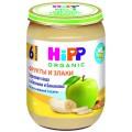 Каша Hipp зерновая яблоко-банан с 8 мес.