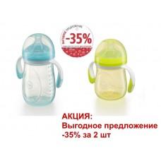 АКЦИЯ: -35% Бутылочки для кормления Happy Baby «Anti-colic baby bottle» (арт. 10009+10011)
