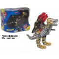 Робот-трансформер Авто-агент (динозавр) (свет) Zhorya (арт. ZYC-0994)
