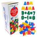 Набор для обучения Magneticus «Магнитные буквы и цифры» (арт. OBU-003)