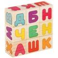 """Кубики деревянные """"Алфавит"""", набор 9 шт. """"Лесная мастерская"""" (арт. 1409976)"""