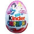 """Яйцо Kinder сюрприз для девочки """"Принцессы Диснея и их питомцы"""""""
