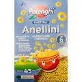 Polenghi Макаронные изделия — Колечки Anellini с 10 мес.