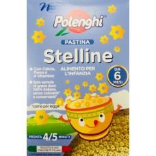 Polenghi Макаронные изделия — Звездочки Stellini с 10 мес.