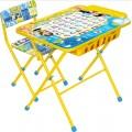 Комплект мебели Nika kids «Первоклашка - осень» с пеналом (арт. К2-200П)