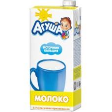 Молоко Агуша 3,2% с 3 лет