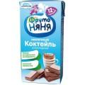 Молочный коктейль ФрутоНяня Шоколадный 2,8% с 12 мес.