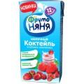 Коктейль молочный ФрутоНяня Клубнично-земляничный 2,1% с 12 мес.