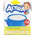 Молоко Агуша с пребиотиком 2,5% с 12 мес.