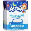 """Молоко Агуша с пребиотиком 2,5% """"Засыпай-ка"""" с 12 мес."""