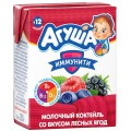 Коктейль молочный Агуша «Иммунити» Лесные ягоды 2.5 % с 12 мес.