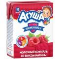 Коктейль молочный Агуша «Иммунити» Малина 2.5 % с 12 мес.