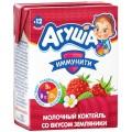 Коктейль молочный Агуша «Иммунити» Земляника 2.5 % с 12 мес.