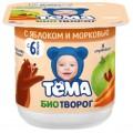 Биотворог Тёма Яблоко-морковь 4,2 % с 6 месяцев (БЗМЖ)