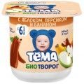 Биотворог Тёма яблоко-персик-банан 4,2 % с 6 месяцев (БЗМЖ)
