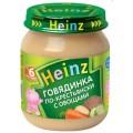 Пюре Heinz Говядинка по-крестьянски с овощами с 6 мес.