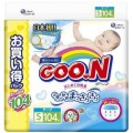 Подгузники Goon 4-8 кг.