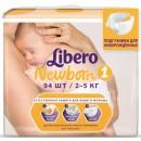 Подгузники Libero Newborn 2-5 кг.