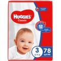 Подгузники Huggies Classic 4-9 кг.