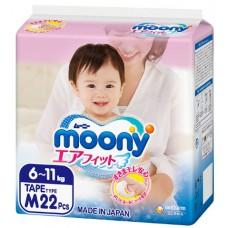 Подгузники Moony 6-11 кг.