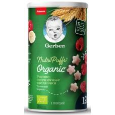 Звездочки рисово-пшеничные Gerber NutriPuffs Organic с бананом и малиной, с 12 месяцев