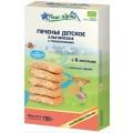 Печенье Fleur Alpine «Альпийское с пребиотиками» с 6 мес.