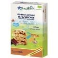 Печенье Fleur Alpine «Бельгийское с кусочками шоколада» с 3 лет