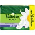 Прокладки Naturella Ultra Night Camomile