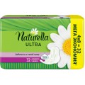 Прокладки гигиенические Naturella Ultra Camomile Maxi