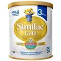 Детское молочко Similac Gold 3 c 12 мес.