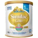 Молочная смесь Similac Gold 1 с рождения