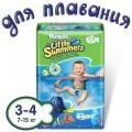 Одноразовые трусики-подгузники для плавания Huggies Little Swimmers 7-15 кг.