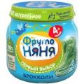 Пюре ФрутоНяня Брокколи с 4,5 мес. (б/сах.)