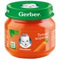 Пюре Gerber Морковь с 4 мес.