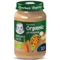 Пюре Gerber овощи-паста с 10 месяцев